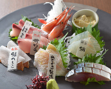 熟成魚×個室 うらら 渋谷宮益坂