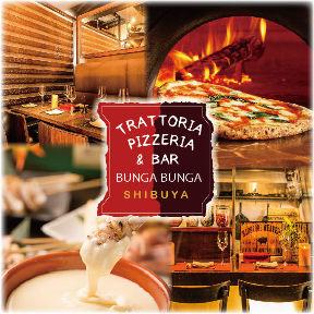 焼き鳥チーズフォンデュ ビストロぶんがぶんが 渋谷店