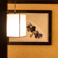 新横浜のご宴会なら当店にお任せ!多彩な完全個室をご用意♪