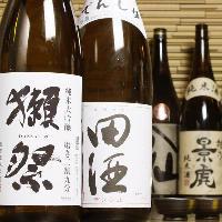 『八海山』『獺祭』など、定番人気な一本まで、地酒多数ご用意