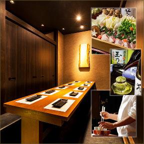 本格和食と完全個室 幸鳥 立川店