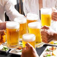 飲み会に【和モダン個室】は最大15名様。宴会・コンパ記念日に!!
