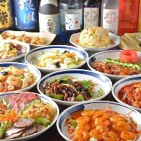 2h食べ飲み放題付コース2,980円(税別)でご用意!