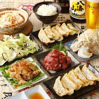 【ご宴会】 餃子がたっぷり楽しめる!お得なコースは3,000円