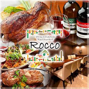 横浜レストラン ROCCO(ロッコ) image