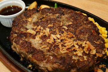 古民家風レストラン ハンバーグステーキ  ふ〜りん