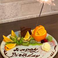 お誕生日、記念日にはプレートのご用意いたします!