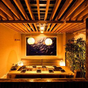 九州料理 個室居酒屋 八蔵‐HACHIKURA‐新宿東口店