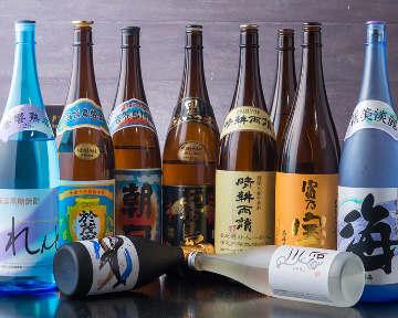 九州酒肴 筑前猫屋 八丁堀