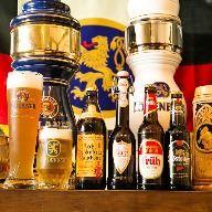ドイツ直送の樽生ビール・ワイン