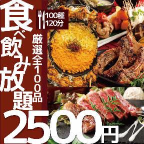 肉バル×チーズCHEESEKITCHEN 海浜幕張駅前店の画像
