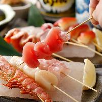 ◆三崎漁港直送・朝〆旬魚入荷中◆ 〜蔵元直送・地酒と共に〜