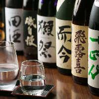 【こだわりの地酒】 全国各地の地酒を豊富に取り揃えております