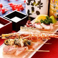 【創作料理】 当店自慢の本格和食を存分にご堪能ください