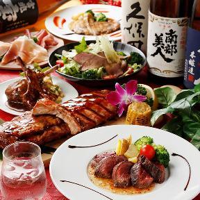 肉バル×チーズ 29Gaburi 浦和西口店