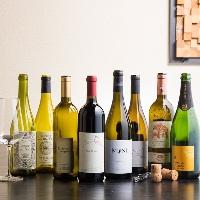 自然なワイン、日本酒、サワー、焼酎、ホッピー色々飲んで下さい
