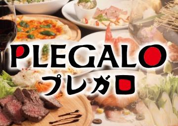 100品食べ放題 味の蔵 蒲田駅前店