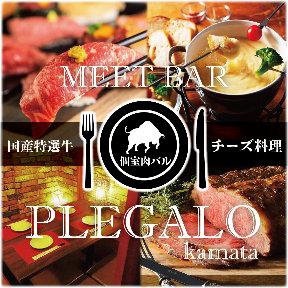 個室居酒屋×100品食べ放題 味の蔵 蒲田駅前店
