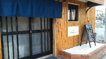居酒屋 ICHIDANの画像