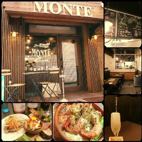 魚介系ビストロ Bistoro MONTE〜モンテ〜