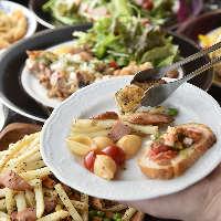 [ビュッフェ] 各プランの料理はビュッフェスタイルでご提供!