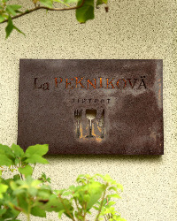 店名はかつて暮らしたスロバキアの通りに由来。