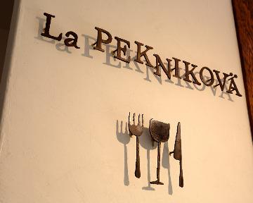 ビストロ ラ・ペクニコヴァの画像