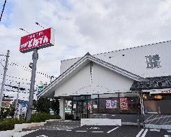 北海道名物ぶた丼もご用意してます。