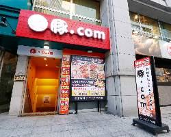 ◆2月8日NEWオープン!! 池袋NO1コスパ最強韓国料理店!