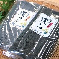 きすげの郷「蕎粋庵」オリジナル炭そばはお土産に♪