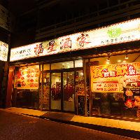 水道橋駅から徒歩4分!ドームからもスグ。『壱岐坂通り』沿い