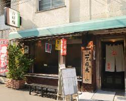 浅草のど真ん中にお店はあります!!
