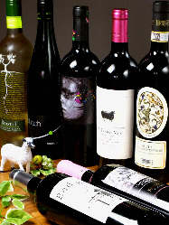 種類豊富なワインの数々!ボトルでご提供致します!
