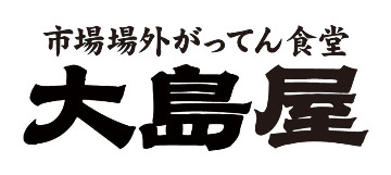 がってん食堂大島屋 川越藤間店