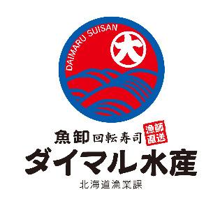 魚さばき 回転寿司 大まる 柏豊四季店