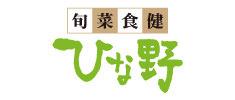 ひな野 宇都宮店 image