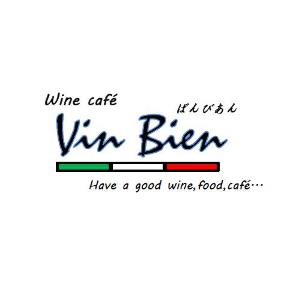 Wine cafe Vin Bien〜ばんびあん〜