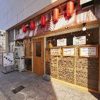 宇都宮駅西口からすぐ!毎日15時から元気に営業!