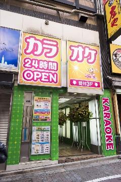 ベリーズ 渋谷センター街店