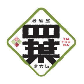 個室居酒屋 四葉(ヨツバ) 道玄坂店