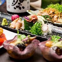 季節の食材を使用した宴会コースは2998円~ご用意しています!
