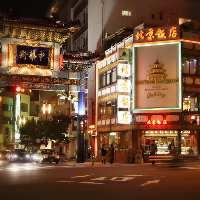 『中華風タイのカルパッチョ』10000円コース