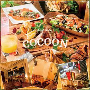 プライベートダイニング COCOON〜コクーン〜