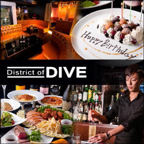 Districtof DIVE