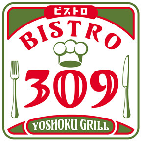 BISTRO309 アリオ橋本店