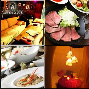 東京隠れ家レストラン Lovers ROCK 〜ラヴァーズロック〜 町田店の画像