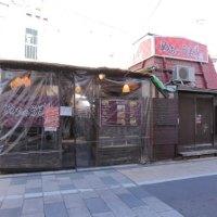 逗子駅より徒歩4分!わいわいがやがや楽しめる居酒屋です!