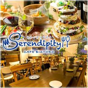 cafe bistro Serendipityの画像
