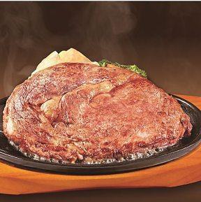 ステーキのどん幕張店の画像
