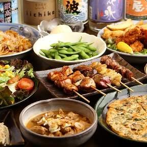個室×創作Dining わっか 横須賀中央店の画像